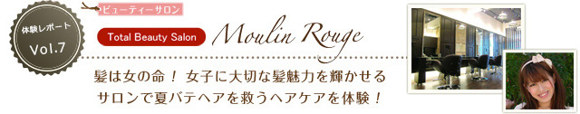 BTotal Beauty Salon Moulin-Rouge