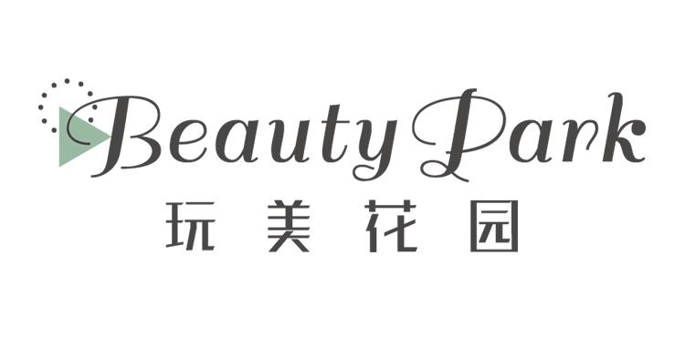 中国人向けサロン予約サイト ビューティパーク玩美花園
