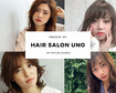 hair salon UNO