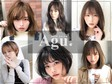 Agu hair phyale 六甲道店【アグ ヘアー ピュアレ】