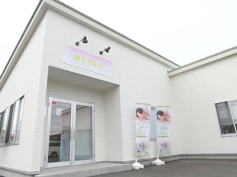 脱毛サロン MUTUU 高崎中尾店(ダツモウサロン ムツー タカサキナカオ ...