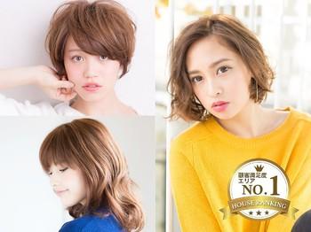 cfb5d78a0415 ハイキャリアなStylistが、程よくトレンドを入れつつ一番似合うヘアスタイルを創ります!オトナ女子の細部へのこだわり◎今話題のノーベル賞受賞成分配合TOKIO  ...