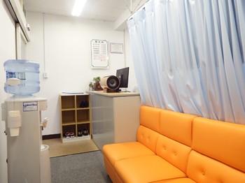 キクチ治療室(キクチチリョウシ...