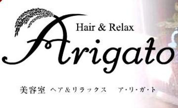 Hair&RelaxArigato