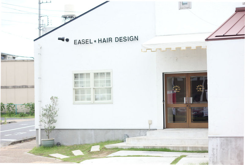 EASEL HAIR DESIGN 伊賀店